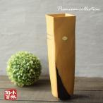 花器 手づくり水盤 清水焼 P43
