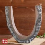 花器 手づくり水盤 清水焼 P49