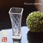 アウトレット ガラス花器 投げ入れ 花瓶