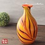 アウトレット ガラス花瓶 火の香 カメイガラス