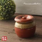 日本製 赤白流し壺 蓋付2号 常滑焼