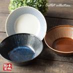 アウトレット 飴色仕切り皿 薬味皿 (萬古焼)--150
