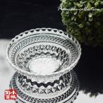 アウトレット ガラス カット小鉢 カキ氷