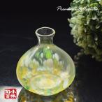 アウトレット ガラス一輪挿し花瓶 在庫整理 半額以下処分