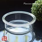 アウトレット ガラス パイレックス強化耐熱ボウル