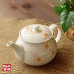 急須(有田焼) 花あそび スーパーステンレス茶こし付き ポット