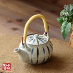 急須(有田焼) 錆染十草 スーパーステンレス茶こし付き 土瓶 4号