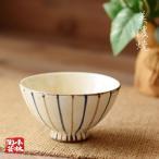 土物白志野二色十草 深茶碗 ご飯茶碗