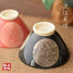 波佐見焼 撥水丸紋 軽量 ご飯茶碗 (全2色)