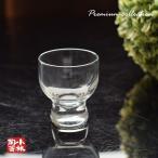 吟醸 グラス 高台 80ml 酒グラス