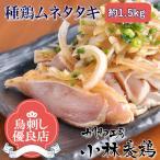 kobayashi-youkei_munetataki5p