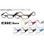 クリックリーダーユーロデザイン老眼鏡シニアグラス送料無料