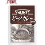 HEINZ(ハインツ) ビーフカレー 【牛肉/たまねぎ入り】 中辛 200g×10袋