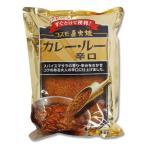 コスモ 直火焼きカレー・ルー 辛口 1kg