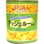Golden Royal マッシュルーム(スライス) 2号缶 850g