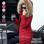 ダウンコート レディース ダウン綿コート Aライン 軽い ダウンジャケット 大きいサイズ レディース 上品 秋冬6色