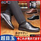 ビジネスシューズ メンズ 紳士靴 テクシーリュクス ローファー PU 歩きやすい プレーントゥ 仕事用 スリッポン シンプル