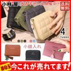 二つ折り財布 レディース ミニ財布 コインケース 安い 薄い財布 プチプラ 軽量 コンパクト 小銭入れ ポーチ 使いやすい 小さめ カード かわいい