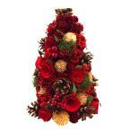 ミニクリスマスツリー25cmレッド【クリスマスツリー/ナチュラルツリー】
