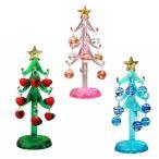 オーナメント付き ガラスクリスマスツリー グリーン ブルー ピンク クリスマス雑貨 クリスマス装飾品