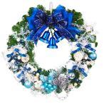 デラックスクリスマスリース50cm パールブルー【玄関/高級/おしゃれ/国内生産】