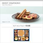 ギフト 贈り物 お土産 お菓子  スイートシンフォニーSS20B  風月堂 お礼 お返し スイーツ 焼き菓子 神戸風月堂