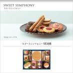 ギフト 贈り物 お土産 お菓子 スイートシンフォニーSS30B  風月堂 お礼 お返し スイーツ 焼き菓子 神戸風月堂