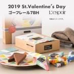 バレンタイン valentine 義理チョコ 2019 チョコレー