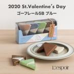 バレンタイン チョコレート  (L-1)ゴーフレール5B マイルド  バレンタイン お菓子 家族 友チョコでおすすめ
