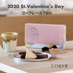 バレンタイン チョコレート (L-3)ゴーフレール7BH   バレンタイン お菓子 家族 友チョコでおすすめ