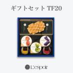 ギフト 贈り物 お土産 お菓子 ギフトセット TF20 風月堂 お礼 お返し スイーツ 焼き菓子 神戸風月堂