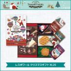 クリスマスプレゼント【1000円】以�