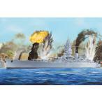ホビーボス 1/350 フランス海軍 戦艦ダンケルク プラモデル 86506