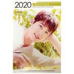 PARK HYUNG SIK パク・ヒョンシク 2020.2021年 2年分卓上カレンダーゆうパケット便送料無料 韓国グッズ 韓国アイドル 韓流 韓国 韓国ドラマ K-POP