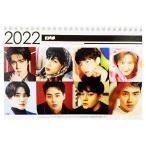 EXO(エクソ)2022.2023年 2年分卓上カレンダー  ゆうパケット便送料無料 韓国グッズ 韓国アイドル 韓流 韓国 卓上 カレンダー