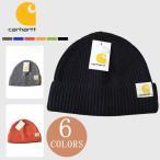 カーハート carhartt カーハート/carhartt ニット帽 ビーニー ニットキャップ ロゴ カジュアル メンズ レディース 帽子