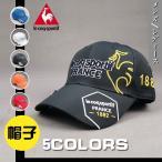 2020新式  ルコック メンズ レディース  le coq sportif キャップ 夏 帽子  紫外線対策 日焼け対策 おしゃれ 男女兼用