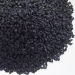 洗いごま 黒 3kg スパイス