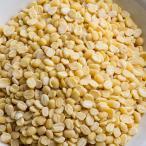 ムング豆 皮なし 1kg 乾燥豆