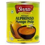 SWAD濃厚アルフォンソ マンゴーピューレ 850g×3缶 送料無料