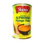 SWAD濃厚アルフォンソ マンゴーピューレ 450g×3缶 送料無料