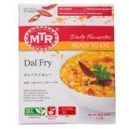 レトルトカレー MTR ダールフライ Dal Fry (300g)  送料無料