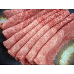 肩肉 - [数量限定 30%OFF]佐賀牛、宮崎牛の黒毛和牛 ウデスライス 800g[送料無料]