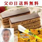 チョコレート 画像