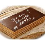 ケーキは別途お求めください 誕生日ケーキ バースデーケーキ メッセージサービス オペラ用  送料無料 プレゼント 2020 ホワイトデーのお返し