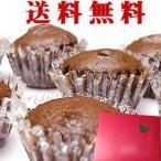 ショッピングチョコレート ホワイトデー チョコ 誕生日ケーキ バースデーケーキ  焼きチョコレート 送料無料 お返し