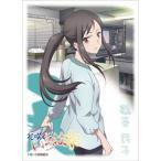 ブシロードスリーブコレクションHG (ハイグレード) Vol.121 花咲くいろは 『鶴来 民子』