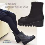 厚底 ブーツ 送料無料 レディース ショート 黒 冬 歩きやすい 波型ソール 軽量 痛くないブーツ #6047