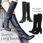 送料無料  ブーツ ロングブーツ 太ヒール 痛くなりにくい 伸びるストレッチ 履きやすい#6050