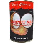ココマニラ ココナッツミルク 400ml缶